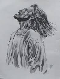 Smile of Jesus